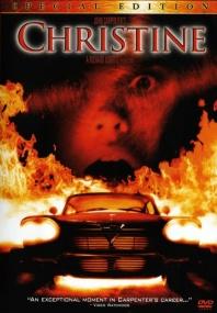 Christine plakat